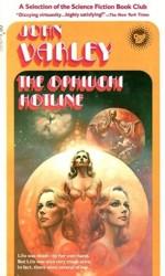Varley Ophiuchi Hotline
