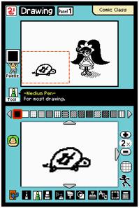 WarioWare D.I.Y. image editor